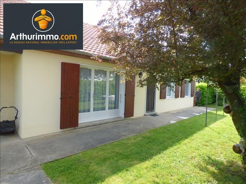 Vente maison / villa Ouches 174000€ - Photo 1