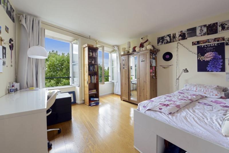 Престижная продажа квартирa Paris 11ème 1840000€ - Фото 10