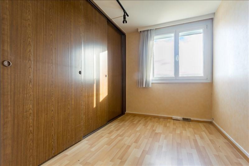 Vente appartement Besancon 119000€ - Photo 5