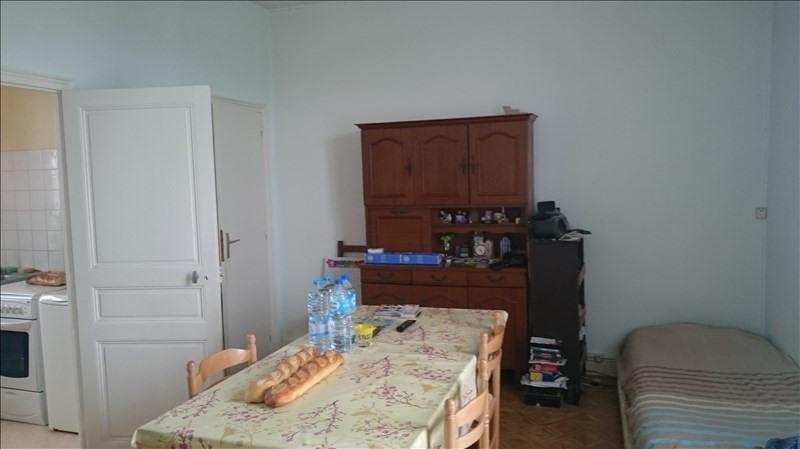 Produit d'investissement appartement Sens 64000€ - Photo 1
