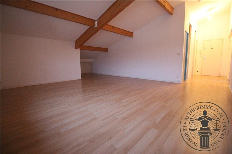 Location appartement Dourdan 700€ CC - Photo 2