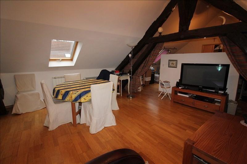 Vente appartement Rambouillet 188500€ - Photo 1