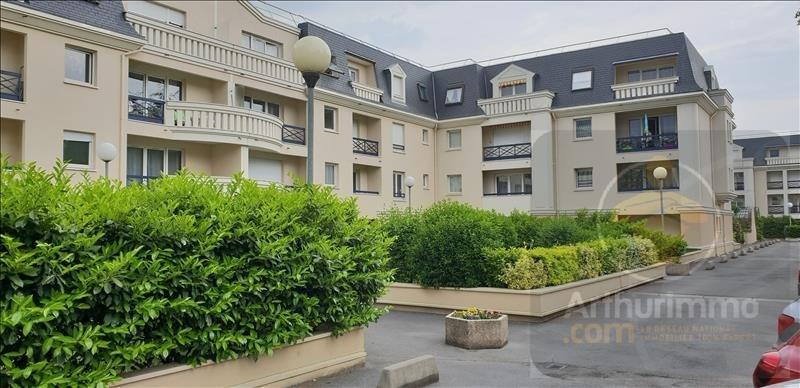 Vente appartement Chelles 141500€ - Photo 2