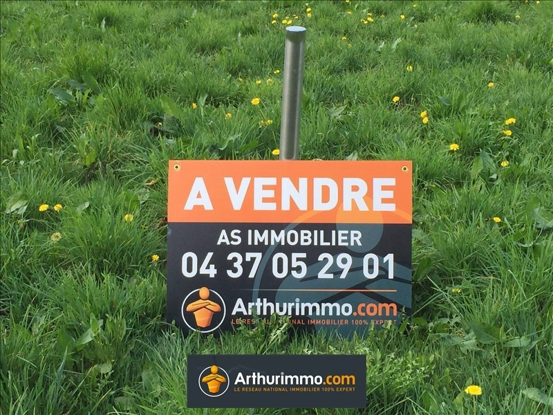 Vente terrain Belley 46000€ - Photo 1