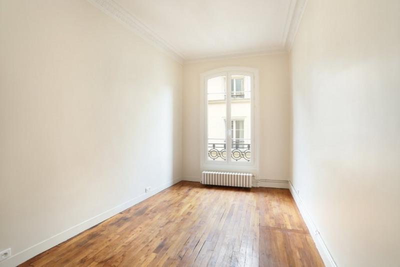Aрендa квартирa Paris 5ème 5950€ CC - Фото 12