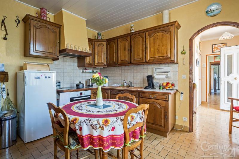 Vendita casa Ifs 229000€ - Fotografia 9