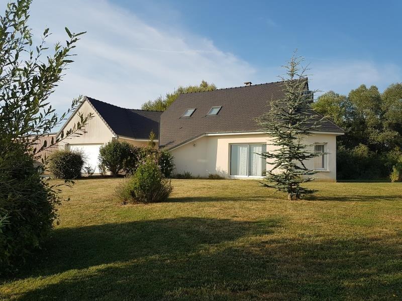 Vente maison / villa St parres les vaudes 232500€ - Photo 1