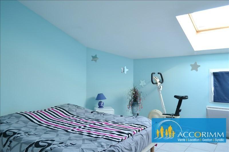 出售 公寓 St priest 263000€ - 照片 8