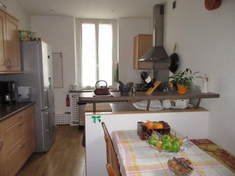 Vente maison / villa Trelissac 190000€ - Photo 7