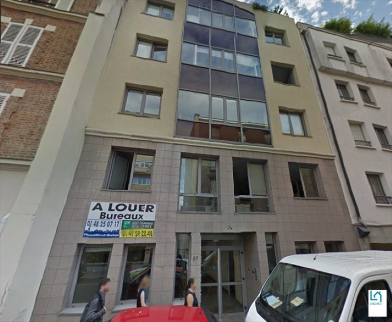 Rental office Boulogne billancourt 9 100€ HT/HC - Picture 7