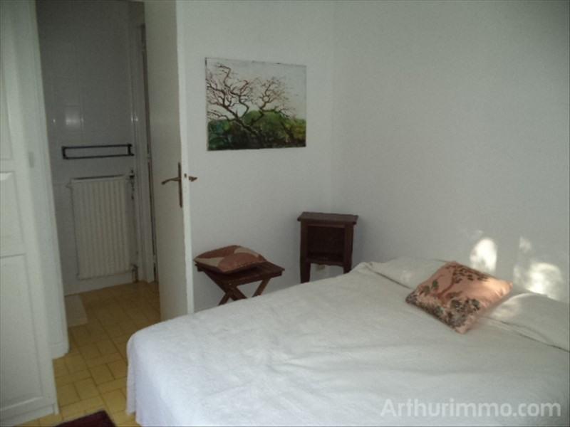 Vente maison / villa Jars 210000€ - Photo 6