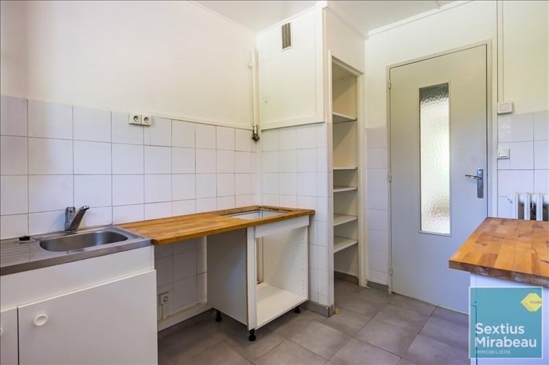 Vente appartement Aix en provence 180000€ - Photo 6