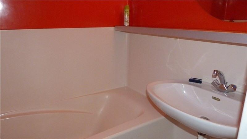 Vente appartement Les arcs 80000€ - Photo 7