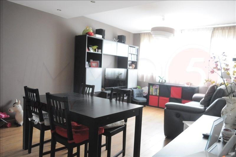 Vente appartement Gagny 185000€ - Photo 3