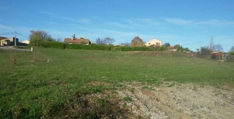 Vente terrain Chomérac 109000€ - Photo 2
