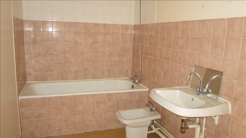 Sale house / villa Montaigu de quercy 61000€ - Picture 4