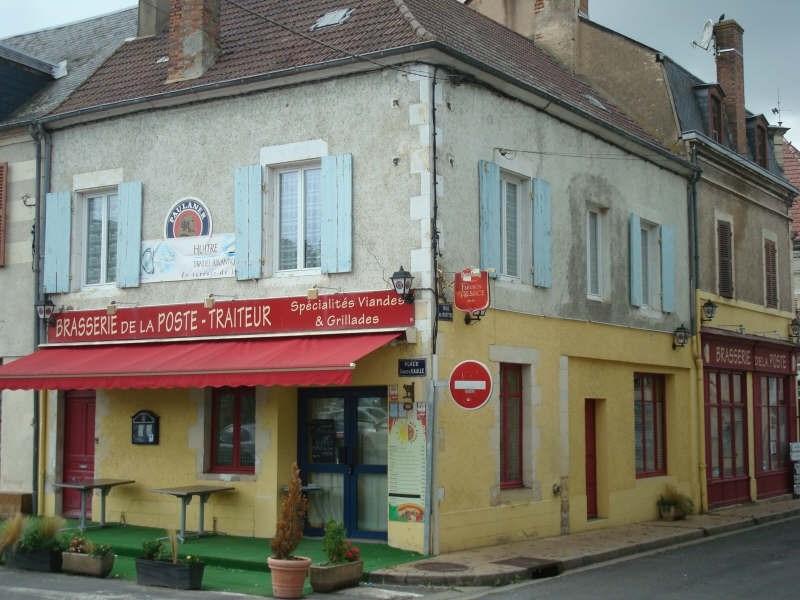 Sale building La guerche sur l aubois 181000€ - Picture 5