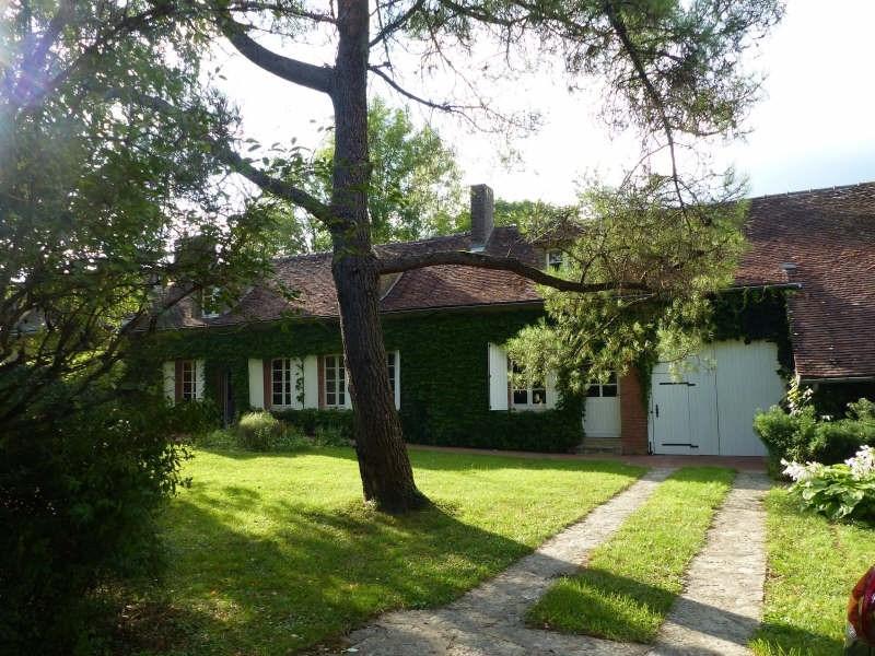 Vente maison / villa Neuvy sautour 142000€ - Photo 12