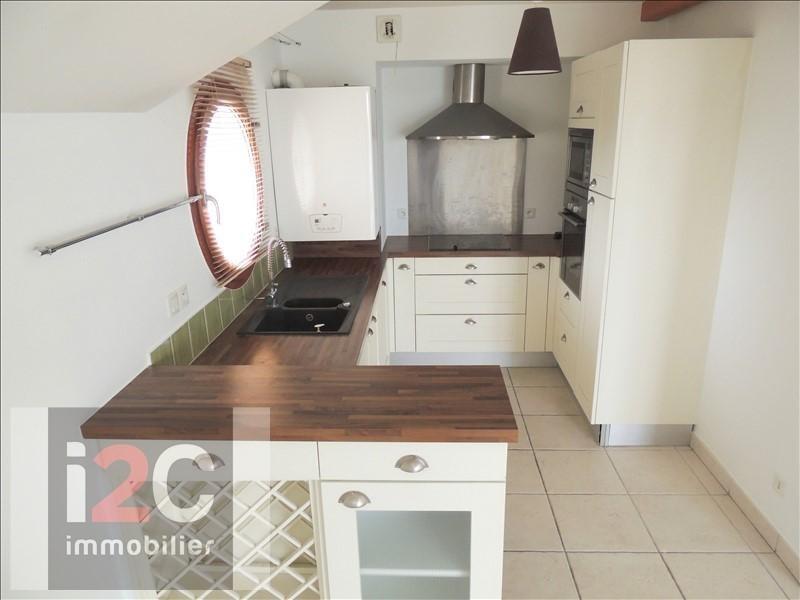 Vendita appartamento Cessy 359000€ - Fotografia 3
