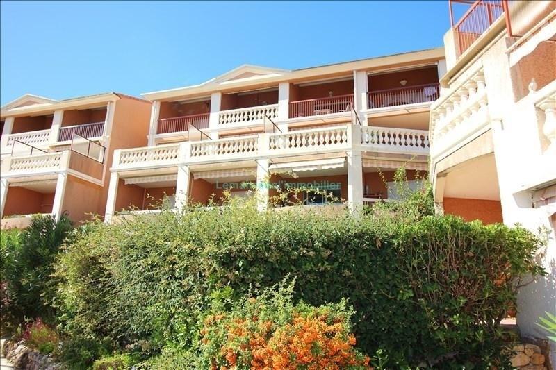 Vente appartement Theoule sur mer 349000€ - Photo 12