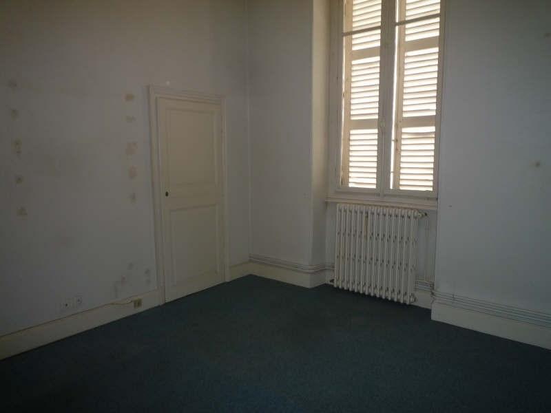 Location appartement Moulins 695€ CC - Photo 6