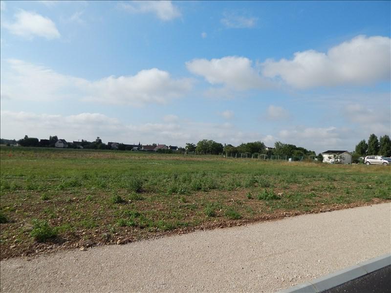 Vente terrain Vendome 15892€ - Photo 1