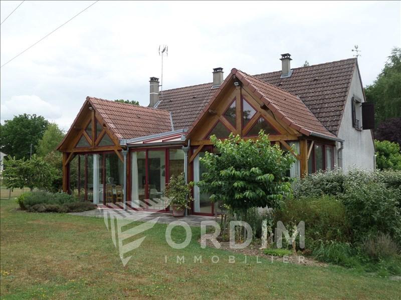 Sale house / villa Cosne cours sur loire 248000€ - Picture 1