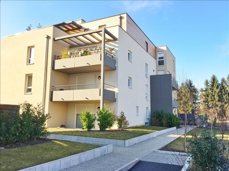 Vente appartement Souffelweyersheim 197000€ - Photo 5