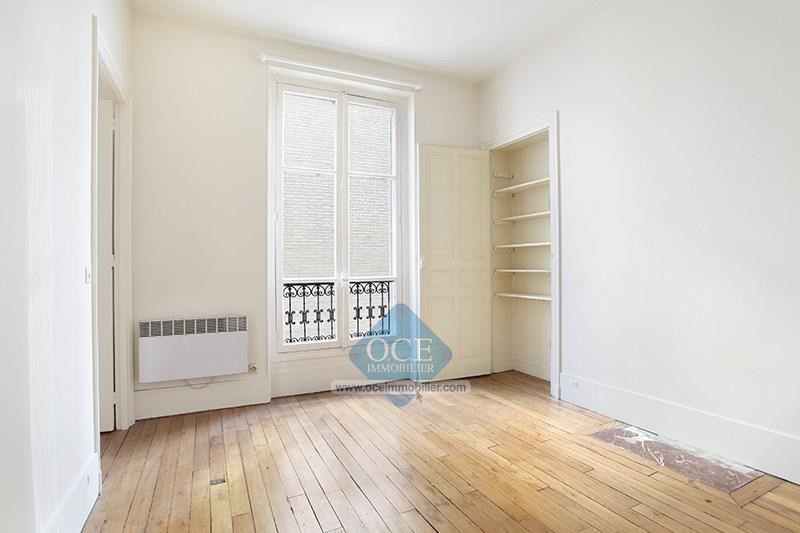 Vente appartement Paris 5ème 462000€ - Photo 5