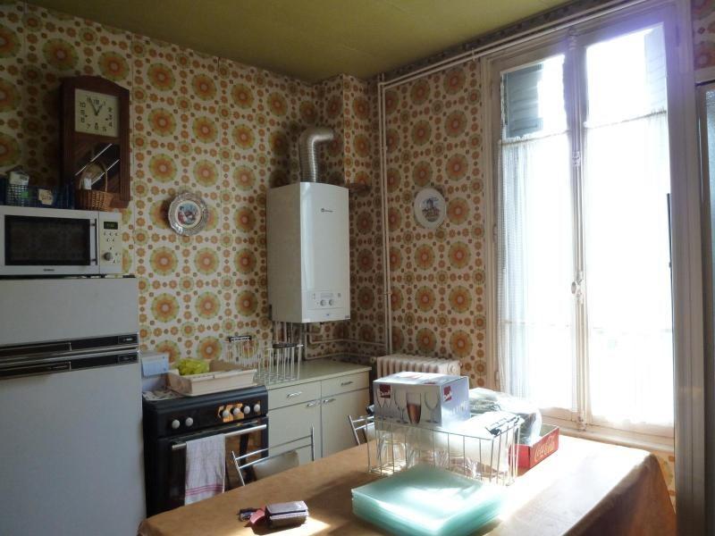 Vente maison / villa Cusset 67500€ - Photo 2
