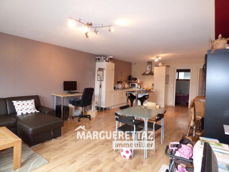 Vente appartement Boëge 190000€ - Photo 1