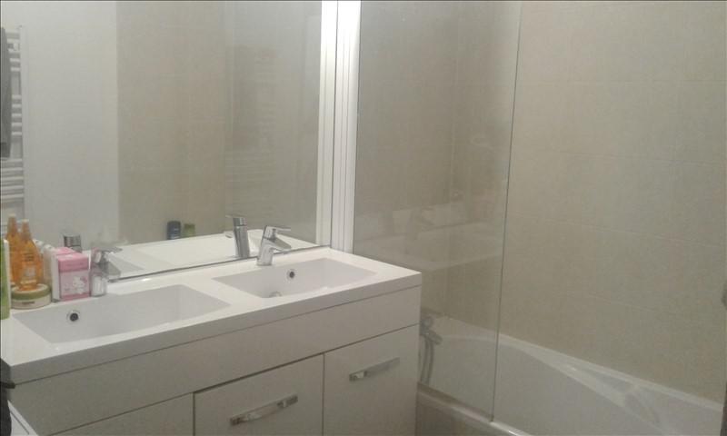 Affitto appartamento Neuville sur saone 683€ CC - Fotografia 3