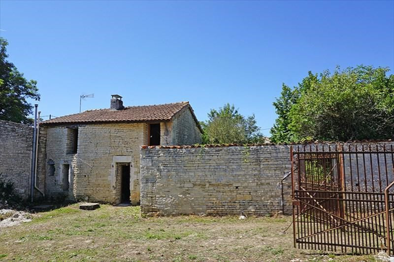 Vente maison / villa Longre 44 000€ - Photo 1