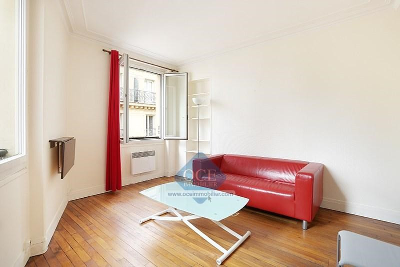 Sale apartment Paris 5ème 539 000€ - Picture 8