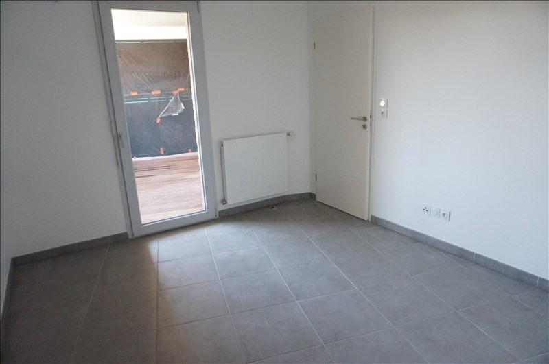 Vente appartement Toulouse 187900€ - Photo 5