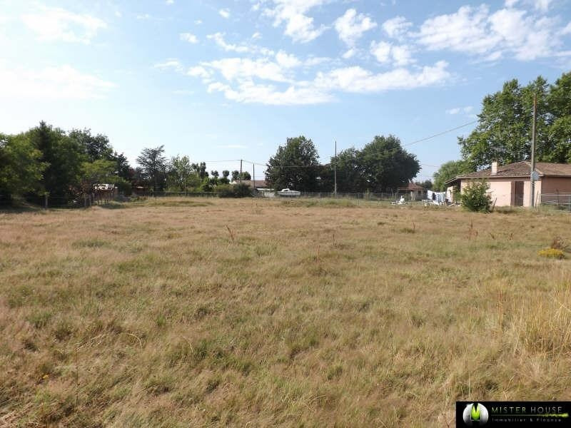 Vente terrain Montauban 65 000€ - Photo 4