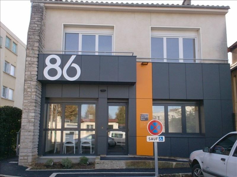 Rental apartment Trelissac 620€ CC - Picture 6