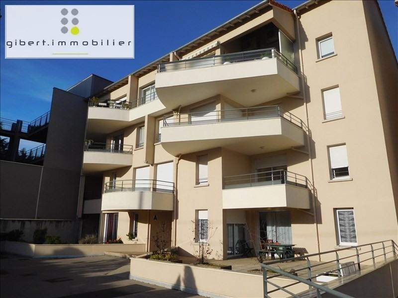Location appartement Le puy en velay 620€ CC - Photo 9