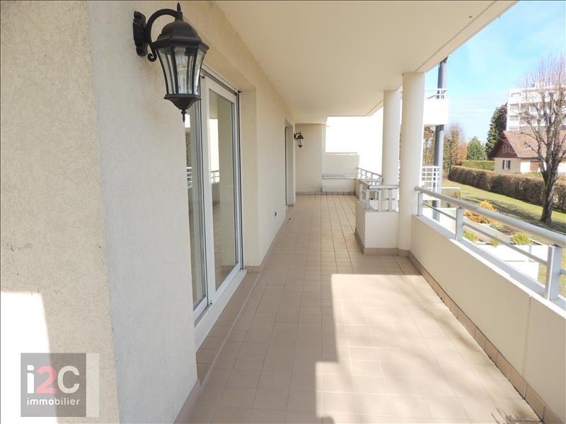 Vendita appartamento Ferney voltaire 695000€ - Fotografia 1