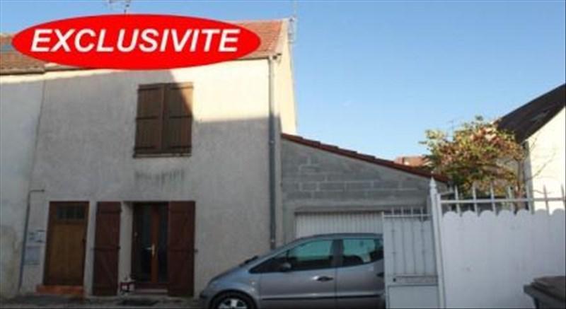 Location appartement Meaux 442€ CC - Photo 4