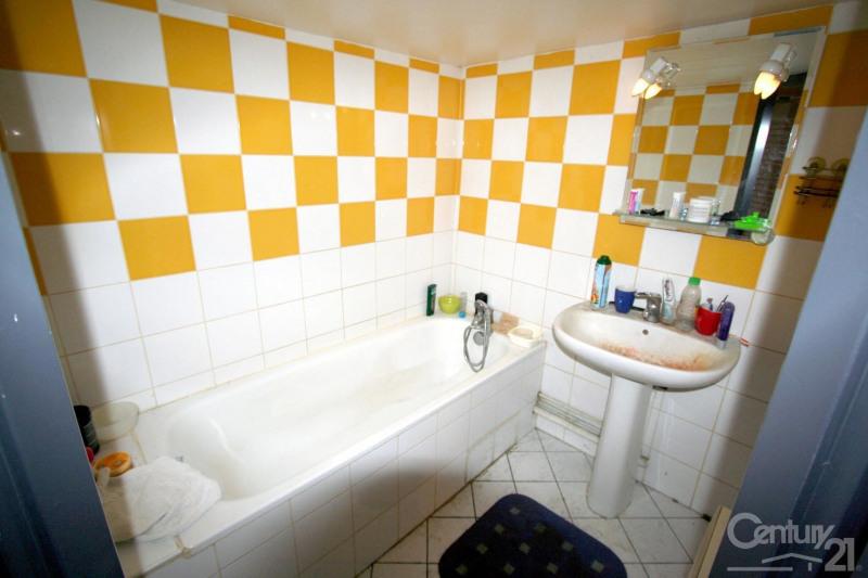 Produit d'investissement appartement Lyon 7ème 260000€ - Photo 4