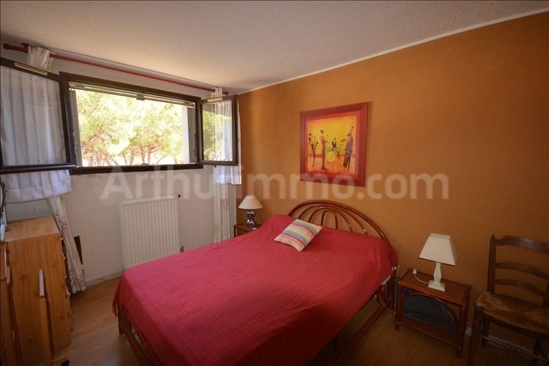 Vente appartement Frejus 139500€ - Photo 4