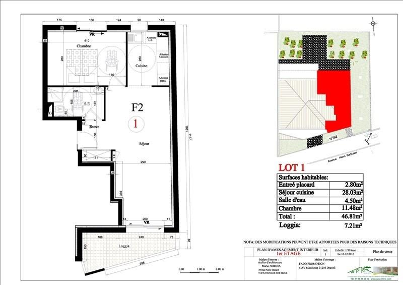 Investment property apartment Vigneux sur seine 152000€ - Picture 2