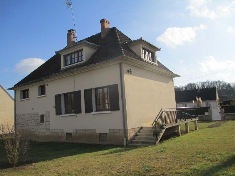 Vente maison / villa Cires les mello 259000€ - Photo 6