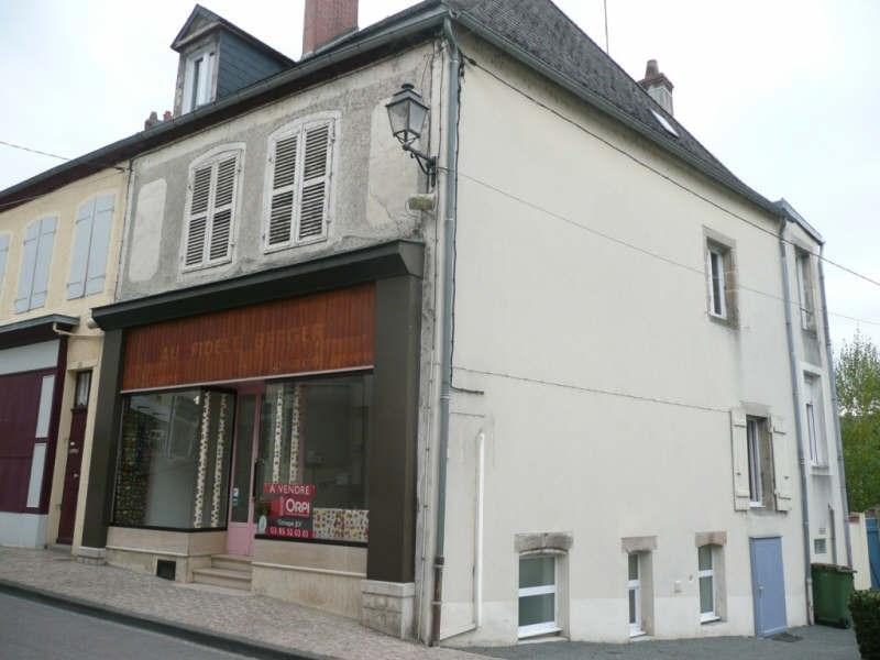 Vente immeuble Luzy 76000€ - Photo 3