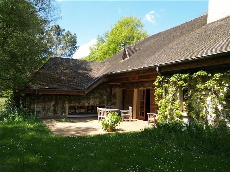 Vente maison / villa Avermes 308000€ - Photo 1