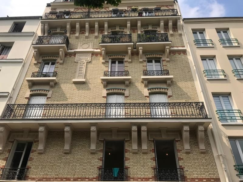 Vente local commercial Paris 11ème 320 000€ - Photo 1