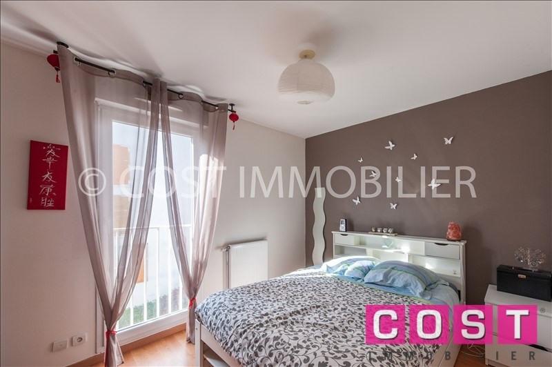 Vendita appartamento Gennevilliers 305000€ - Fotografia 2