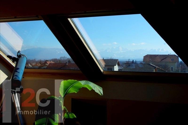 Vente maison / villa Cessy 550000€ - Photo 7