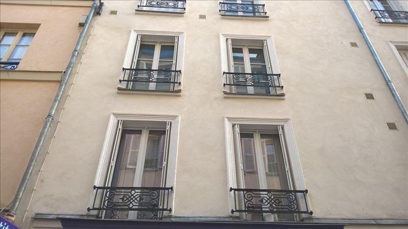 Vente appartement Paris 7ème 262500€ - Photo 1